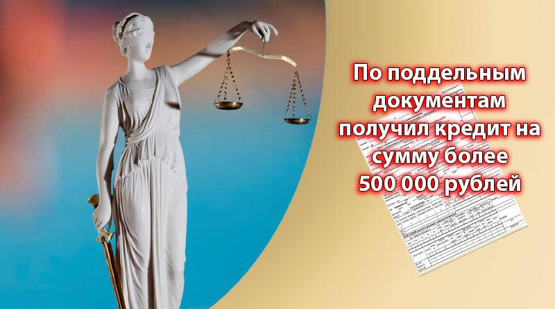 5078 , apipa.ru , վաղը