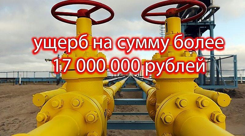 5081 , apipa.ru , ամիս