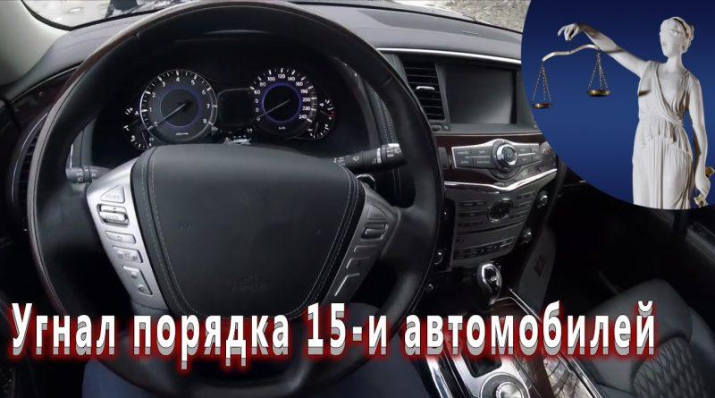 5121 , apipa.ru , 오늘
