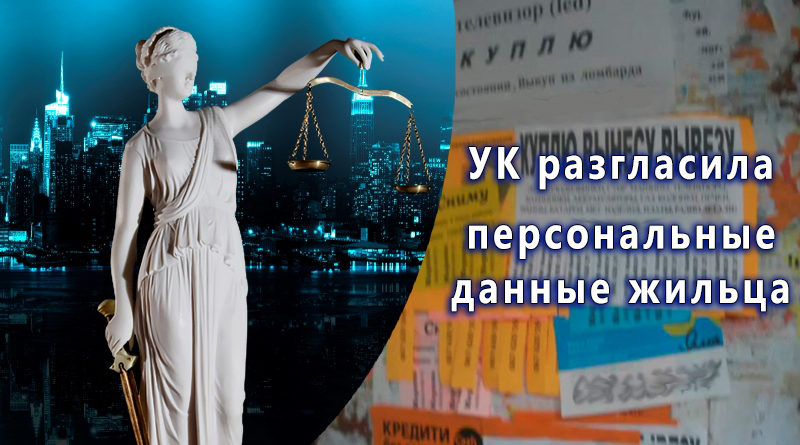 5122 , apipa.ru , 일주일