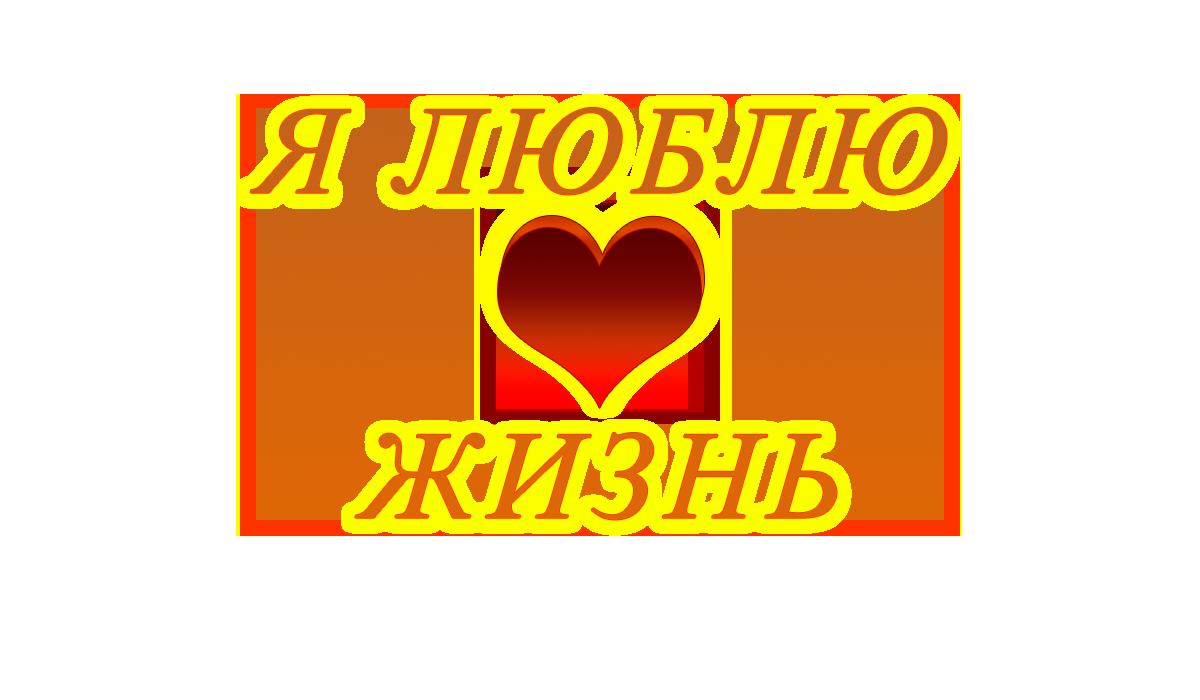 ckjdf z k.,k.pngapipa.ru