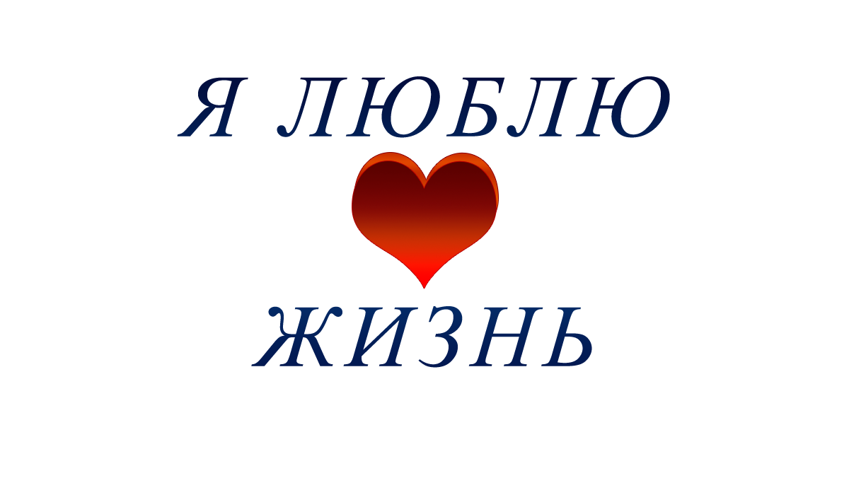 pngялюблюapipa.ru