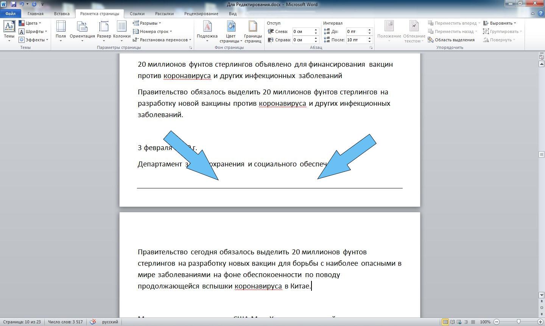 5068,apipa.ru,ዓመት