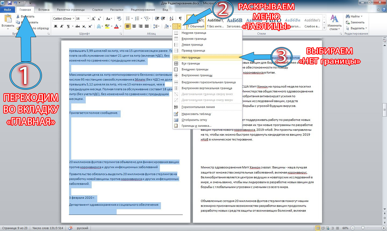 5070,apipa.ru,أمس