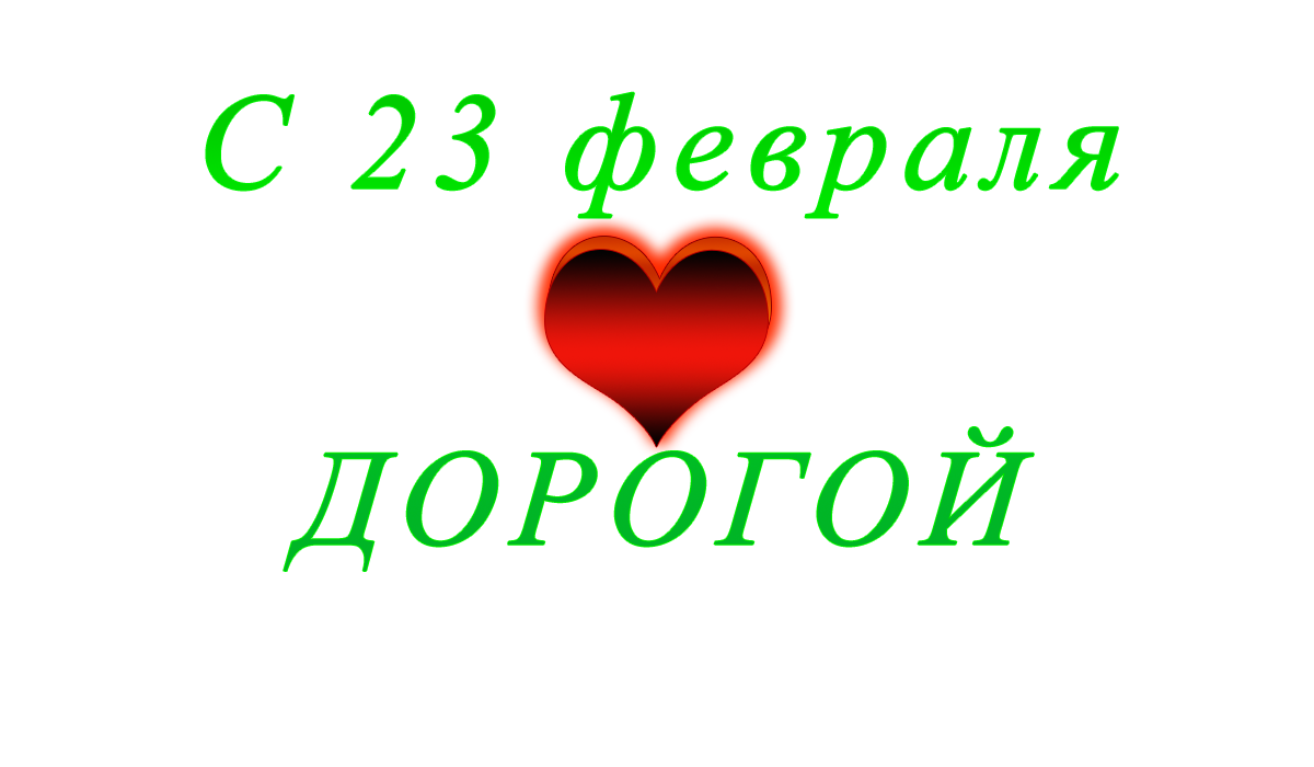 gjplhfdktybtc23февраляpngapipa.ru
