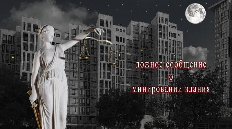 5138 , apipa.ru , год