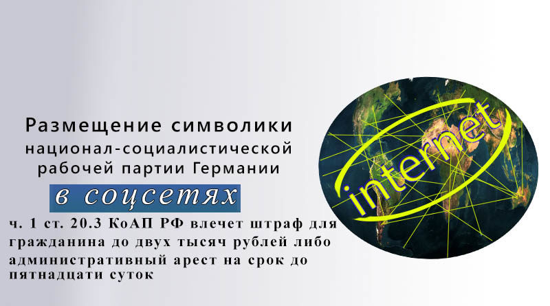 5142 , apipa.ru , i teie mahana,