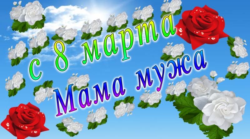 с 8 марта;Одноклассница;поздравление;apipa.ru