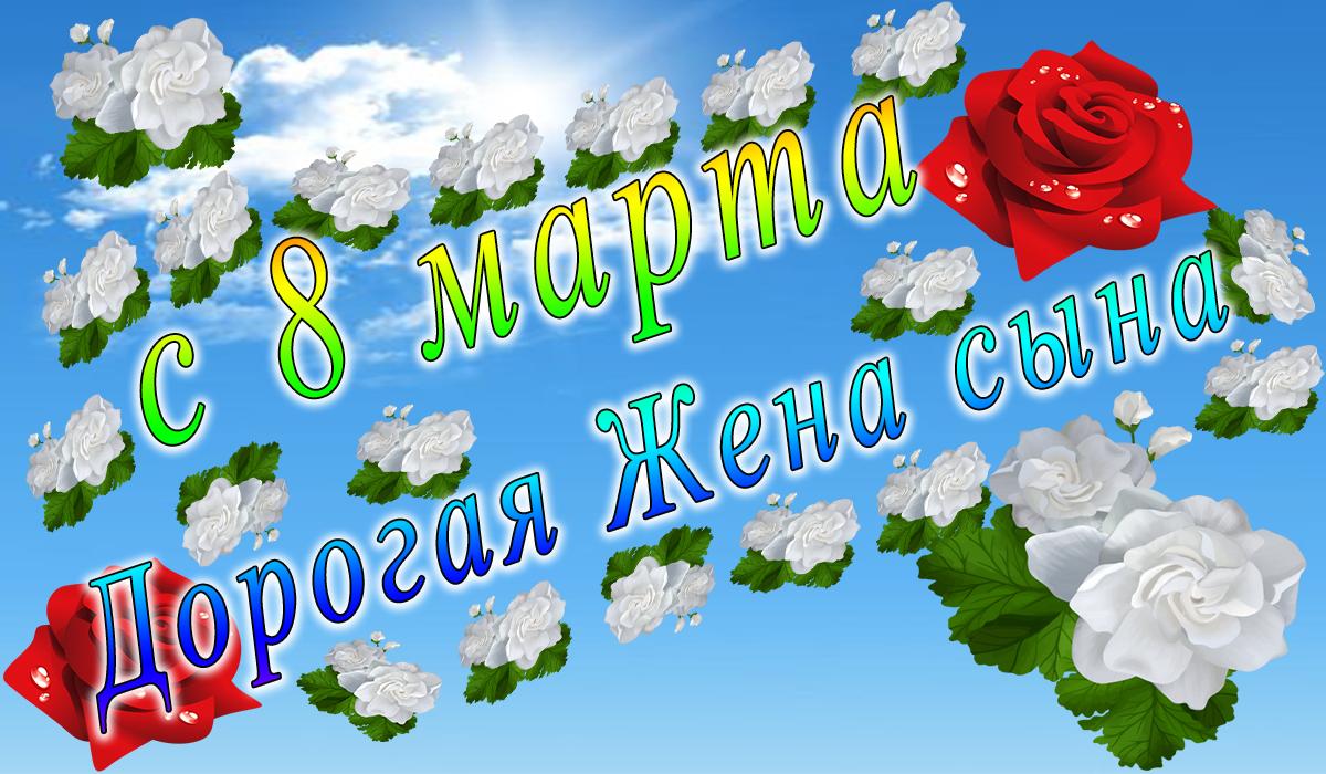 с 8 марта;Бабушка;поздравление;apipa.ru