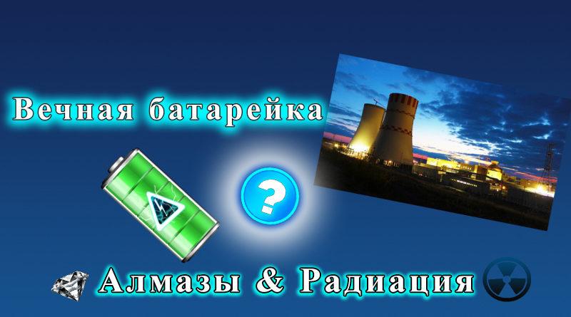 brittanja ; apipa.ru ; 54