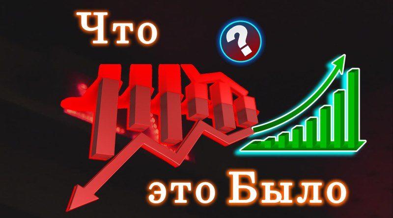 Alphabet Alteryx Amazon Gilead Sanofi